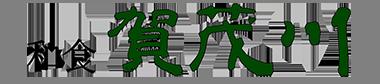 logo-kamogawa
